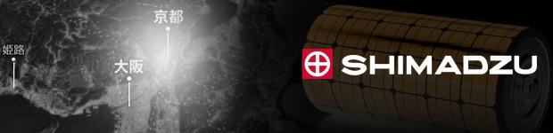 【日本の地方財閥 30家 知られざる経済名門】地方財閥 30 家から見えてくるブランドを築きあげた共通する 3 つの経営戦略