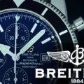 【BREITLING SUPEROCEAN HERITAGE】ブライトリング スーパーオーシャン・ヘリテージ クロノグラフは最新技術で蘇った品薄で稀少モデルは予想以上の高額買取となった