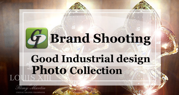 【Brand Shooting,Good Industrial design:Photo Collection】eye catching 2