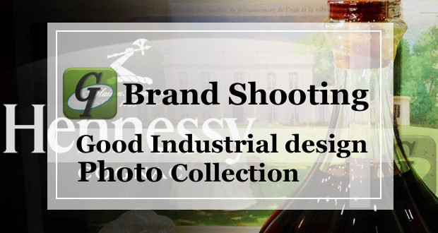 【Brand Shooting,Good Industrial design:Photo Collection】eye catching 3