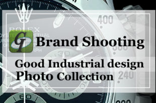 【Brand Shooting,Good Industrial design:Photo Collection】eye catching 1