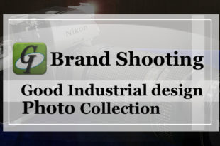 【Brand Shooting,Good Industrial design:Photo Collection】eye catching 10