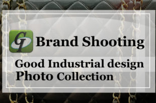 【Brand Shooting,Good Industrial design:Photo Collection】eye catching 12