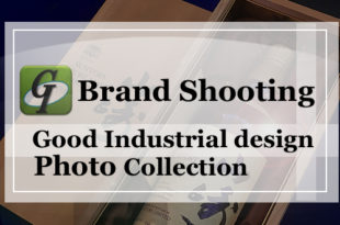 【Brand Shooting,Good Industrial design:Photo Collection】eye catching 13
