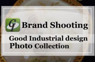 【Brand Shooting,Good Industrial design:Photo Collection】Royal Copenhagen Flora Danica Pendant Brooch