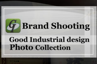 【Brand Shooting,Good Industrial design:Photo Collection】森伊蔵 Phantom Shochu Moriizo 森伊蔵酒造 焼酎