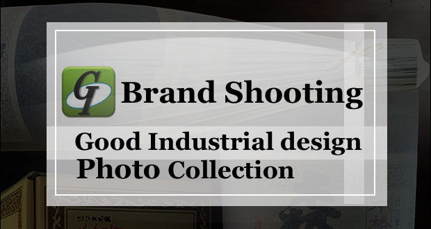 【Brand Shooting,Good Industrial design:Photo Collection】森伊蔵 Phantom Shochu Moriizo 森伊蔵酒造 焼酎