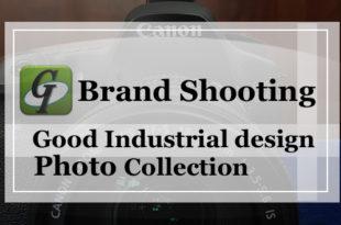 【Brand Shooting,Good Industrial design:Photo Collection】Canon EOS 60D