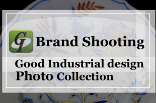 【Brand Shooting,Good Industrial design:Photo Collection】eye catching 9