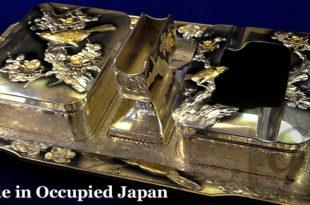 """【Brand Shooting,Good Industrial design:Photo Collection】日本の戦後復興/メイドインジャパンの原点 """"Maid in Occupied Japan"""" 名もなき職人たちの仕事が日本の高度成長の奇跡を生み出した"""
