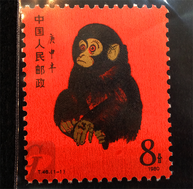 【Brand Shooting,Good Industrial design:Photo Collection】Chinese Stamps Super Rare Red Monkey