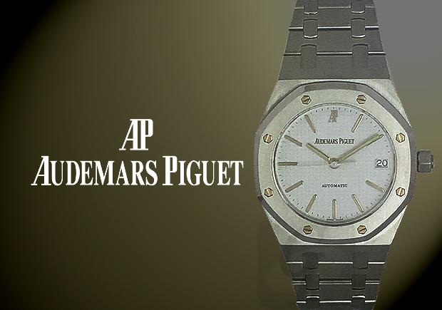【AUDEMARS PIGUET Royal Oak】 オーデマピゲ ロイヤルオーク 一時代を築いたロングセラーは買取の現場でブランド価値の高さを未だに維持し続ける