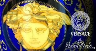 【ROSENTHAL×VERSACE】ヴェルサーチ×ローゼンタール Vasenserie Medusa Blue メデューサ モチーフ フラワーベース Flower Base 長期に渡りテーブルを彩り続けた秀逸なモデル