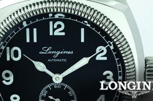 【LONGINES】ロンジン Heritage ヘリテージ 1935 はミネタリーテイスト溢れる傑作航空時計の復刻版モデル