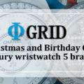 【Φ-GRID STYLE】クリスマスや誕生日プレゼントに資産価値が高い宝飾系腕時計 5 つのブランド