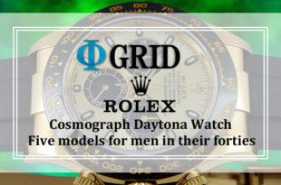 【ROLEX】ロレックスマニアが選ぶ 40 代男性にお勧めする資産価値が高いデイトナ 5 つのモデル