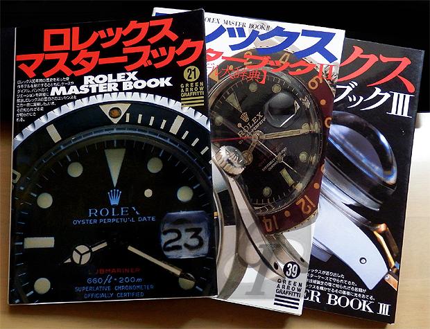 【Rolex mania】ロレックスのコレクション整理と入手、腕時計の読み物で正月は楽しんだ