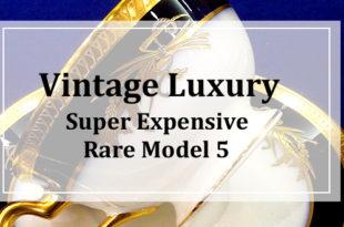 【ヴィンテージラグジュアリー】ブランドコレクターが競い合い価格が高騰した超高額レアモデル 5 選