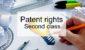 【特許法】手続補正の時期的制限、内容的制限のポイント
