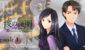【バリューダンス:Value dance】綾の証明 -Aya Reveals- 第一話 グランドエイコーの黄昏 2 :清水官兵衛の呪縛